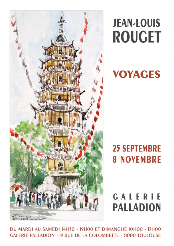 Invitation exposition Jean-Louis Rouget Gallerie Paladion